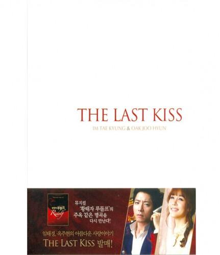 임태경/ 옥주현 - THE LAST KISS [뮤지컬 황태자 루돌프 하일라이트]