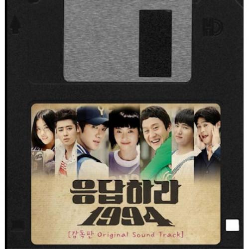 Reply 1994 Director's Cut [Korean Drama Soundtrack]