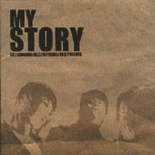 V.A - MY STORY/ 성훈, 은영, 윤종