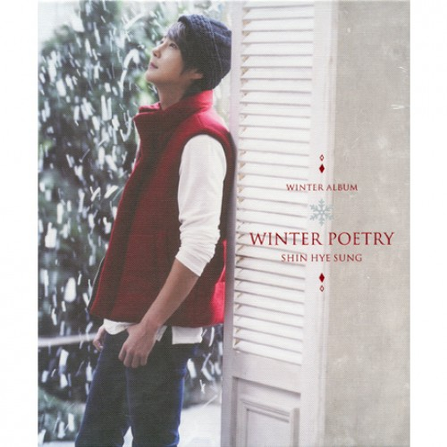 SHIN HYE SUNG - WINTER POETRY [SPECIAL EDITION]
