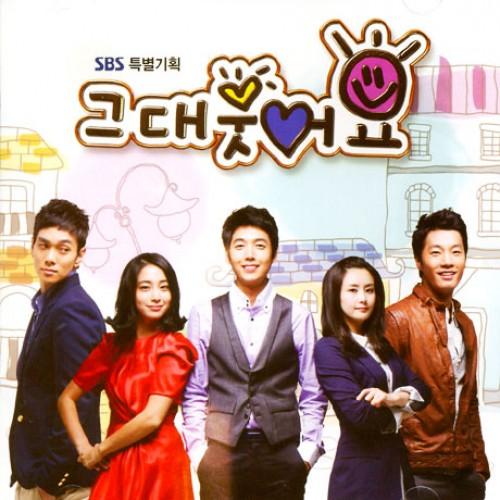 Smile, You [Korean Drama Soundtrack]