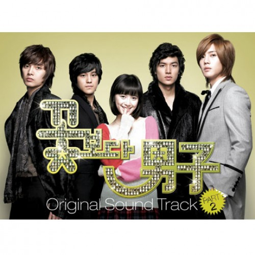 Boys Over Flowers Part.2 [Korean Drama Soundtrack]