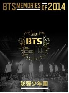 BTS - BTS MEMORIES OF 2014 DVD