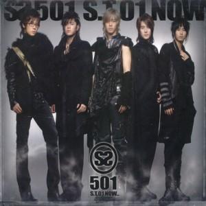 SS501(더블에스501) - S.T 01 NOW
