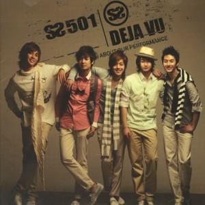 SS501(더블에스501) - 싱글앨범 [3집]
