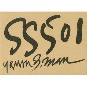 SS501(더블에스501) - U R MAN [스페셜앨범: 양면포스터 3종+북클릿(28P 정도의 분량)]