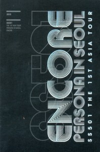 SS501(더블에스501) - THE 1ST ASIA TOUR [PERSONA IN SEOUL ENCORE]
