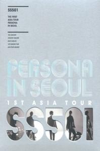 SS501(더블에스501) - PERSONA IN SEOUL: 1ST ASIA TOUR [팬미팅 미니 포토북]