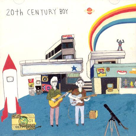 20세기소년 - 20TH CENTURY BOY [1집]