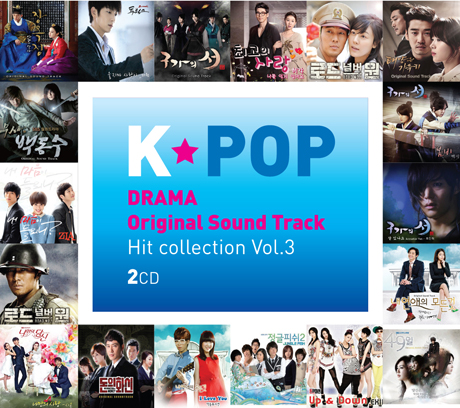V.A - K-POP DRAMA OST HIT COLLECTION VOL.3