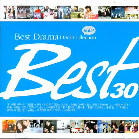 V.A - BEST 30: BEST DRAMA OST COLLECTION VOL.2