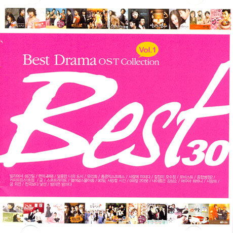 V.A - BEST 30: BEST DRAMA OST COLLECTION VOL.1