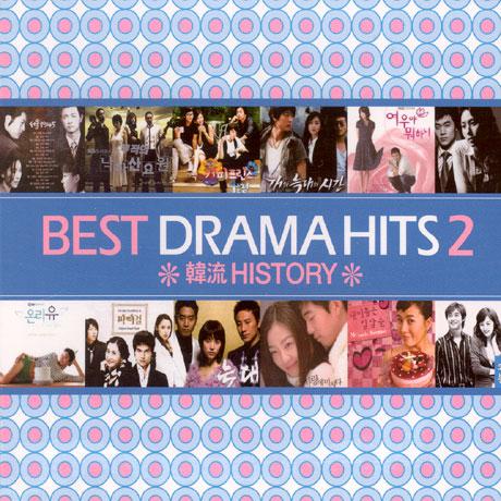 V.A - BEST DRAMA HITS 2 [韓流 HISTORY]