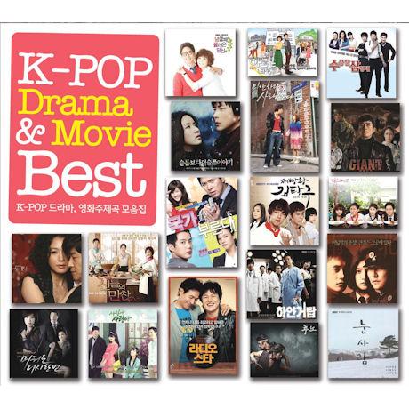 V.A - K-POP DRAMA & MOVIE BEST [K-POP 드라마,영화 주제곡 모음집]