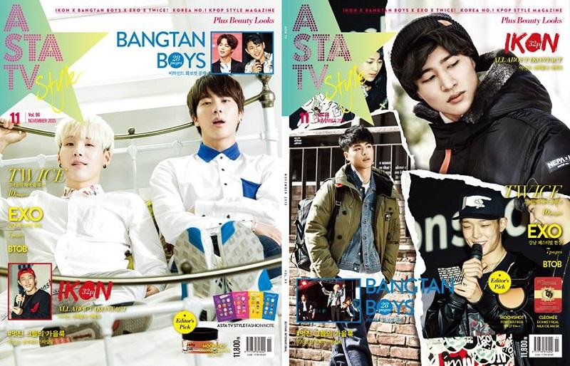ASTA TV 2015-11호 표지:iKON, 방탄소년단