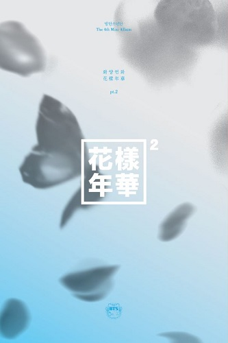 BTS - The Most Beautiful Moment In Life pt.2 [Blue Ver.]