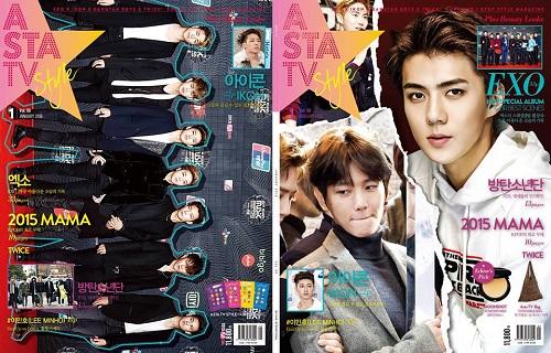 ASTA TV 2016-01호 표지:EXO, iKON