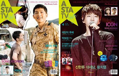 ASTA TV 2016-04호 표지:황치열, 송중기