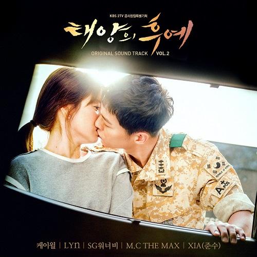 Descendants of the Sun Vol.2 [Korean Drama Soundtrack]
