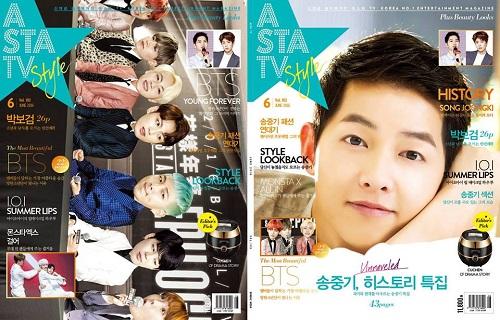 ASTA TV 2016-06호 표지:송준기, 방탄소년단