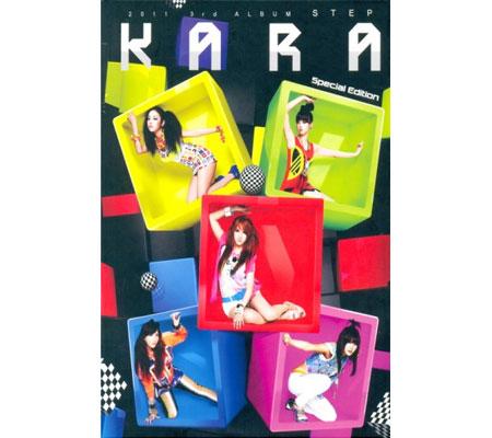 KARA - STEP [Special Edition]