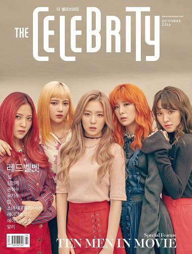 THE CELEBRITY 2016-10 Cover:RED VELVET