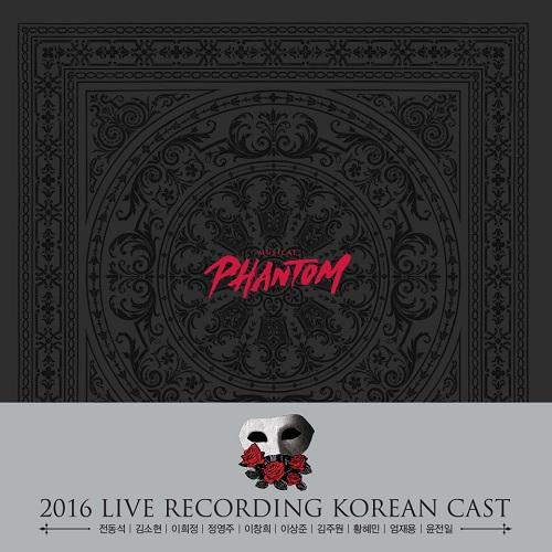 MUSICAL PHANTOM 2016 LIVE RECORDING KOREAN CAST Jun Dong Suk Ver. [Korean Musical Soundtrack]
