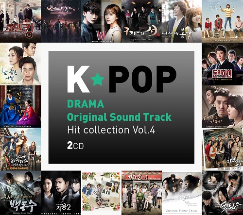 V.A - K-POP DRAMA OST HIT COLLECTION VOL.4