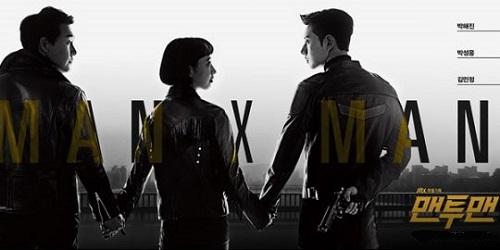 MAN x MAN [Korean Drama Soundtrack]