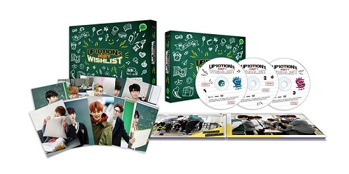 UP10TION - UP10TION's WISHLIST BURST V