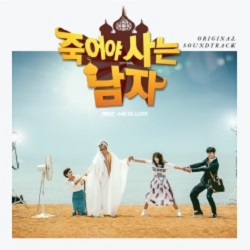 O S T    MUSIC KOREA