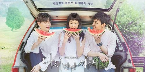 Reunited Worlds [Korean Drama Soundtrack]