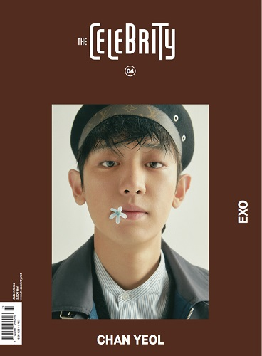 THE CELEBRITY VOL.3 Cover:CHANGYEOL [B Ver.]