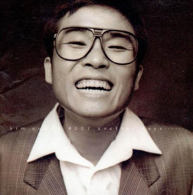 김건모 - ANOTHER DAYS...