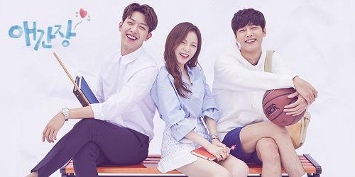My First Love [Korean Drama Soundtrack]