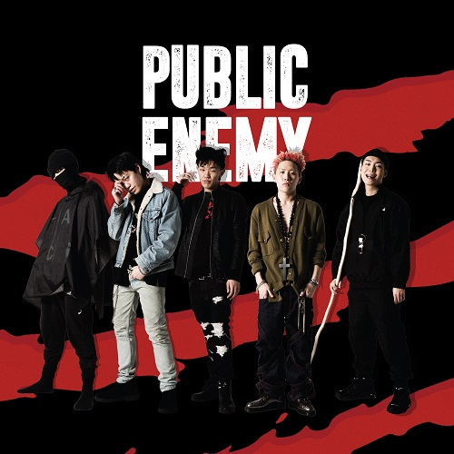 Mkit Rain Public Enemy Music Korea