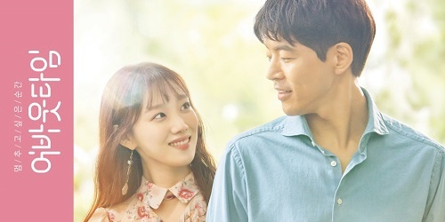 About Time [Korean Drama Soundtrack]