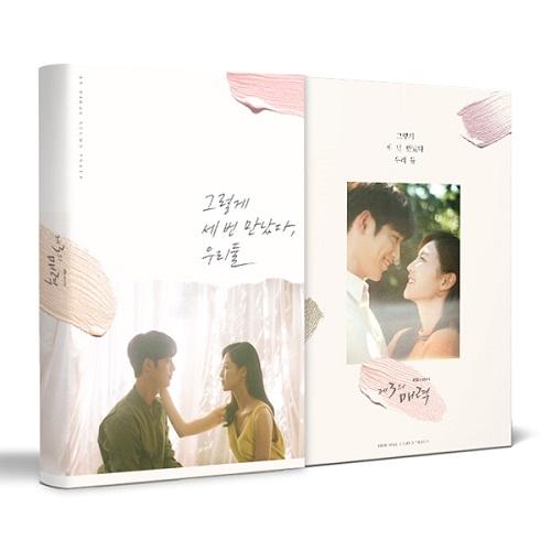 The Third Charm [Korean Drama Soundtrack]