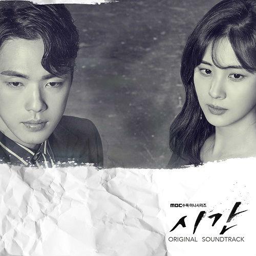 Time [Korean Drama Soundtrack]