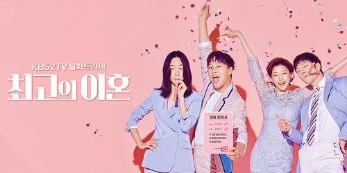 Matrimonial Chaos [Korean Drama Soundtrack]