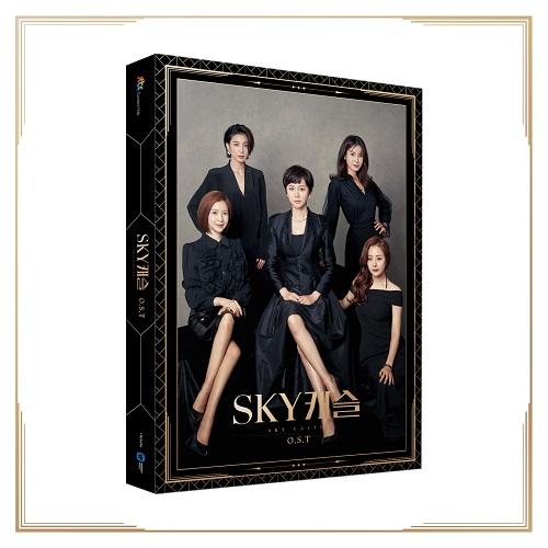 Sky Castle [Korean Drama Soundtrack]
