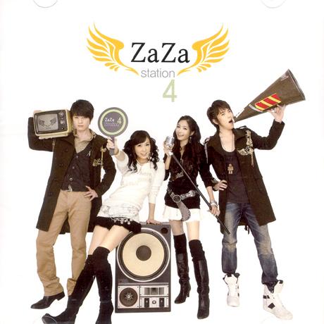 자자(ZAZA) - 2009 STATION [4집]