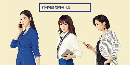 Search: WWW [Korean Drama Soundtrack]