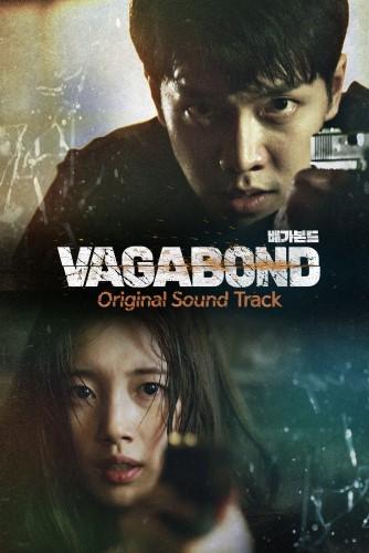 Vagabond [Korean Drama Soundtrack]