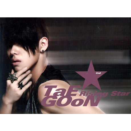 TAEGOON(태군) - RISING STAR [미니앨범]