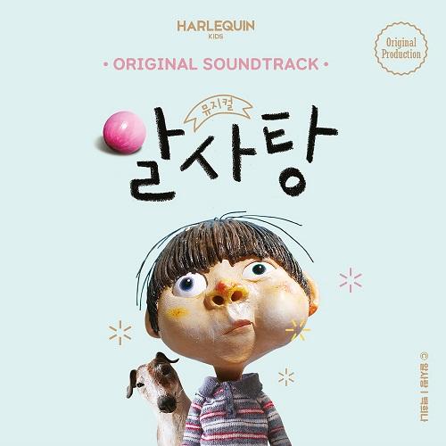 Candy [Korean Musical Soundtrack]