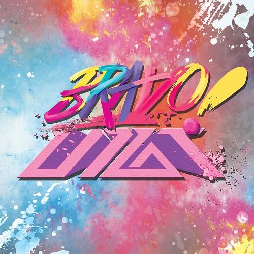 UP10TION - BRAVO!