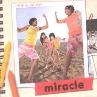 미라클 (MIRACLE) - 1집 SKETCH (1st Mini Album)