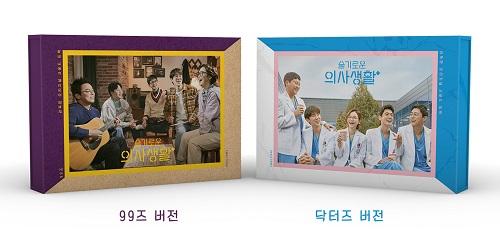 Hospital Playlist 99's Ver. [Korean Drama Soundtrack]