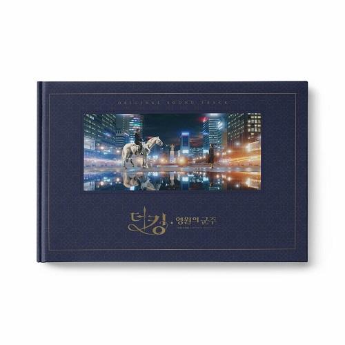 The King: Eternal Monarch [Korean Drama Soundtrack]